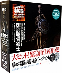 Jason & the Argonauts Revoltech #020 Sci-Fi Super Poseable Action Figure Skeleton Warrior Pre-Order ships March