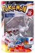 Pokemon TOMYLegendary & Deluxe Figures