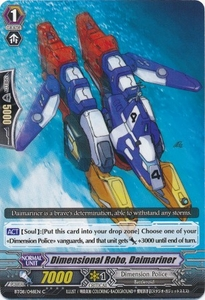 Cardfight Vanguard ENGLISH Blue Storm Armada Single Card Common BT08-048 Dimensional Robo, Daimariner