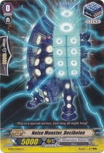 Cardfight Vanguard ENGLISH Blue Storm Armada Single Card Common BT08-055 Noise Monster, Decibelon