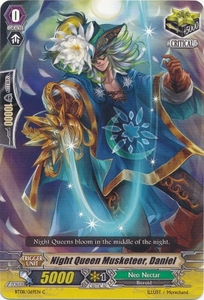 Cardfight Vanguard ENGLISH Blue Storm Armada Single Card Common BT08-069 Night Queen Musketeer, Daniel