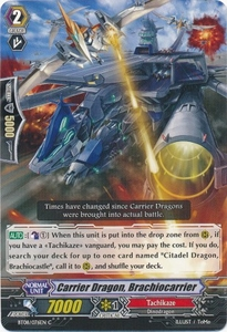 Cardfight Vanguard ENGLISH Blue Storm Armada Single Card Common BT08-076 Carrier Dragon, Brachiocarrier