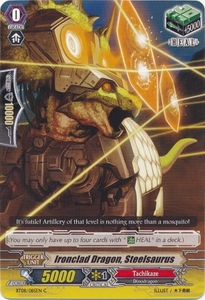 Cardfight Vanguard ENGLISH Blue Storm Armada Single Card Common BT08-085 Ironclad Dragon, Steelsaurus