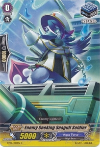 Cardfight Vanguard ENGLISH Blue Storm Armada Single Card Common BT08-095 Enemy Seeking Seagull Soldier