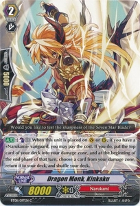 Cardfight Vanguard ENGLISH Blue Storm Armada Single Card Common BT08-097 Dragon Monk, Kinkaku