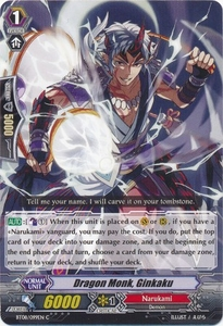 Cardfight Vanguard ENGLISH Blue Storm Armada Single Card Common BT08-099 Dragon Monk, Ginkaku