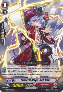 Cardfight Vanguard ENGLISH Blue Storm Armada Single Card Common BT08-100 Exorcist Mage, Koh Koh