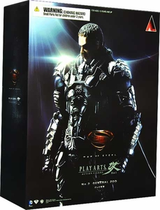 Man of Steel Square Enix Play Arts Kai Action Figure General Zod