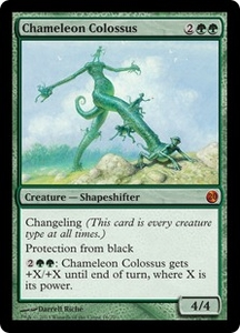 Magic: The Gathering From the Vault: Twenty Single Card Green Mythic Rare #16 Chameleon Colossus