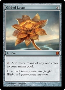 Magic: The Gathering From the Vault: Twenty Single Card Artifact Mythic Rare #12 Gilded Lotus