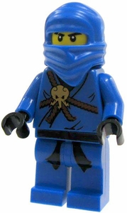 LEGO Ninjago LOOSE Mini Figure Jay