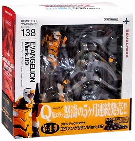 Evangelion 3.0 You Can (Not) Redo Revoltech Yamaguchi  #138 Super Poseable Action Figure EVA 09