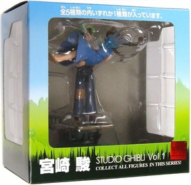 Studio Ghibli Diorama Collection Volume 1 Laputa: Castle in the Sky