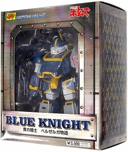 Votoms Sunrise Mega Action Figure Blue Knight Berserker [Berserga] BLOWOUT SALE!