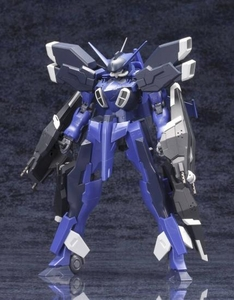 Frame Arms Extend Arms 04 For Stylet Model Kit Pre-Order ships April