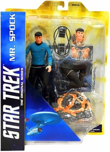 Star Trek Diamond Select Action Figure