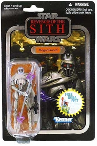 Star Wars 2010 Vintage Collection Action Figure #18 MagnaGuard [Foil Card]