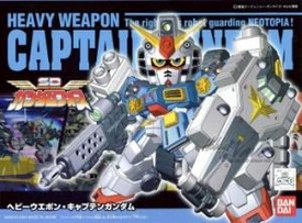 Gundam SD Superior Defender Mini Model Kit SD-262 Heavy Weapon Captain Gundam