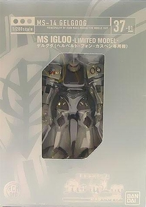 Gundam Bandai High Complete Model Progressive 1/200 Scale Super-Poseable Action Figure #37-01 HCM Pro Geloog [Igloo]