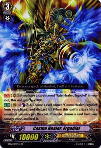 Cardfight Vanguard ENGLISH Breaker of Limits Single Card SP BT06-S09EN Cosmo Healer, Ergodiel