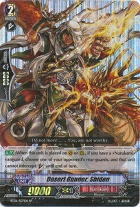 Cardfight Vanguard ENGLISH Breaker of Limits Single Card SP Rare BT06-S07EN Desert Gunner, Indra