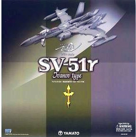 Robotech Macross Plus Yamato 1/60 Scale Transformable SV-51r [Gumma Ivanov]