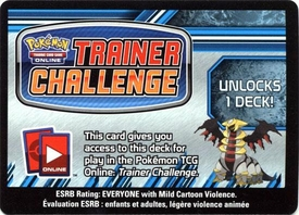 Pokemon Promo PlasmaShadow DECK Code Card for Pokemon TCG Online