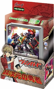 Cardfight Vanguard ENGLISH Trial Deck VGE-TD12 Dimensional Brave Kaiser Pre-Order ships March 14, 2014