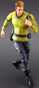 Star Trek Play Arts Kai Action Figure Captain Kirk Pre-Order ships July