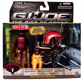 GI Joe Movie The Rise of Cobra Exclusive Cobra Flight Pod with Elite Viper