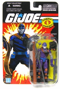 Hasbro GI Joe 2013 Subscription Exclusive Action Figure Skull Buster [Range Viper Commander]