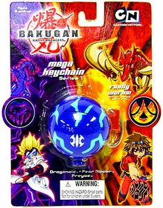 Bakugan Mega Keychain Series 1 Blue Fear Ripper