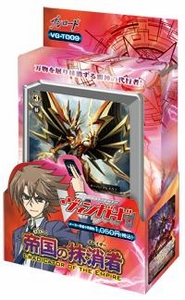 Cardfight Vanguard ENGLISH Trial Deck VGE-TD09 Eradicator of the Empire