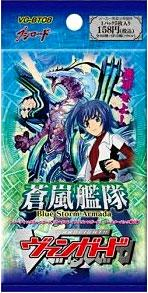 Cardfight Vanguard ENGLISH VGE-BT08 Blue Storm Armada Booster Pack