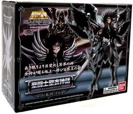 Saint Seiya Limited Edition Gold Hades Seiya