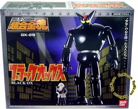 Bandai Soul of Chogokin GX-29 Black Ox