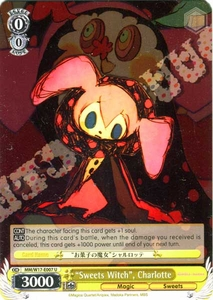 Weiss Schwarz ENGLISH Madoka Magica Single Card Uncommon E007