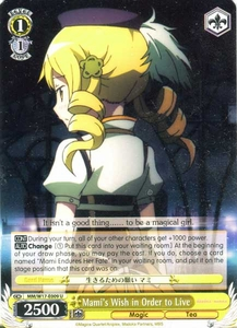 Weiss Schwarz ENGLISH Madoka Magica Single Card Uncommon E009  Mami's Wish in Order to Live