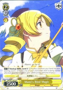 Weiss Schwarz ENGLISH Madoka Magica Single Card Uncommon E010  Mami's Bind Magic