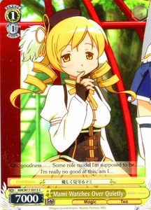 Weiss Schwarz ENGLISH Madoka Magica Single Card Common E015 Mami Watches Over Quietly