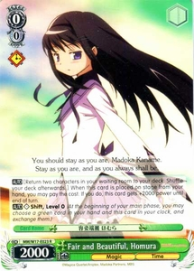 Weiss Schwarz ENGLISH Madoka Magica Single Card Rare E023 Fair and Beautiful, Homura
