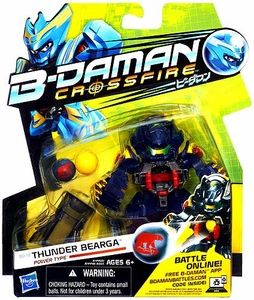 B-Daman Crossfire Figure BD-12 Thunder Bearga [Power Type]