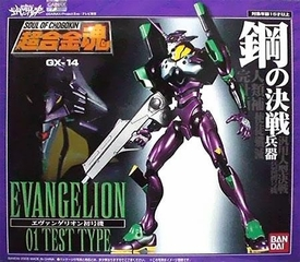Soul of Chogokin GX-14 Neon Genesis Evangelion Die-Cast Action Figure EVA Unit-01 Test Type