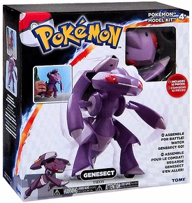 Pokemon TOMY Battle Action 8-inch Motorized Figure Genesect [Purple]