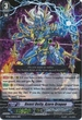 Cardfight!! Vanguard Trading Card Game ENGLISH Extra Booster Infinite Phantom Legion Single Cards