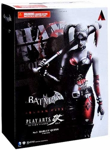 Batman Arkham City Square Enix Play Arts Kai Series 3 Action Figure Harley Quinn