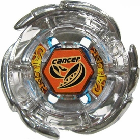 Beyblades Metal Fusion CUSTOM Battle Top LOOSE Galaxy Gasher D125HF