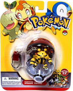 Pokemon Diamond & Pearl Series 22 Keychain Electivire