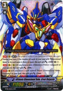 Cardfight Vanguard ENGLISH Blue Storm Armada Single Card RRR Rare BT08-001 Ultimate Dimensional Robo, Great Daiyusha