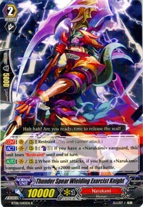 Cardfight Vanguard ENGLISH Blue Storm Armada Single Card Rare BT08-040 Thunder Spear Wielding Exorcist Knight
